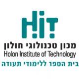 HIT מכון טכנולוגי חולון - בית הספר ללימודי תעודה
