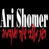 Ari Shomer המכללה המובילה לעיצוב שיער
