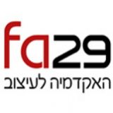 האקדמיה לעיצוב FA29
