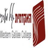 המכללה האקדמית גליל מערבי - הגעת למקום הנכון!