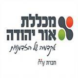 מכללת אור יהודה