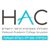 המכללה האקדמית הדסה ירושלים - מכינות