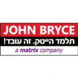 ג'ון ברייס - סניף ירושלים