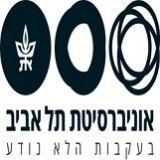 אוניברסיטת תל-אביב