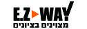 E.Z WAY  - מצוינים בציונים